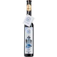 Sylvánské zelené 2011 ledové víno