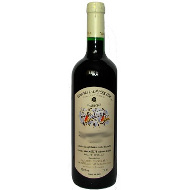 Cabernet Moravia 2011 jakostní víno